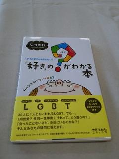 DSC_0041-554f6.JPG