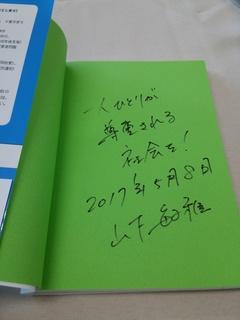 DSC_0044-649ce.JPG